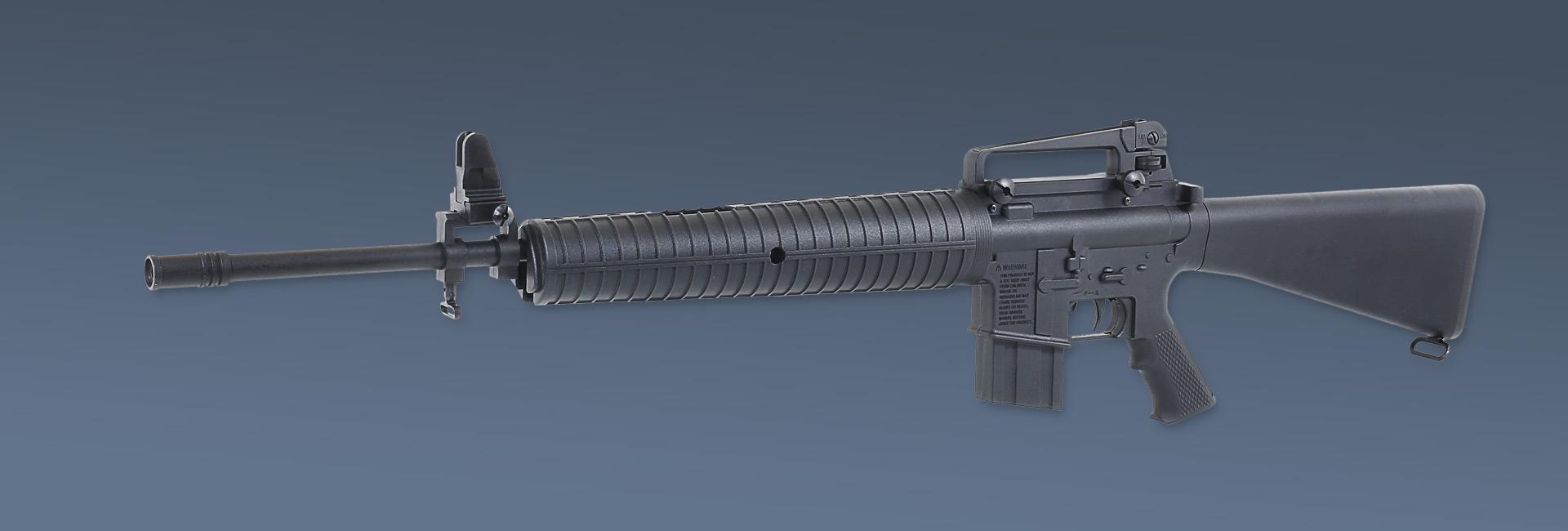 EKOL M450 Luftgewehr